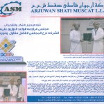 Arabic Paper Add