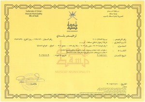 Muscat Municipality Registration